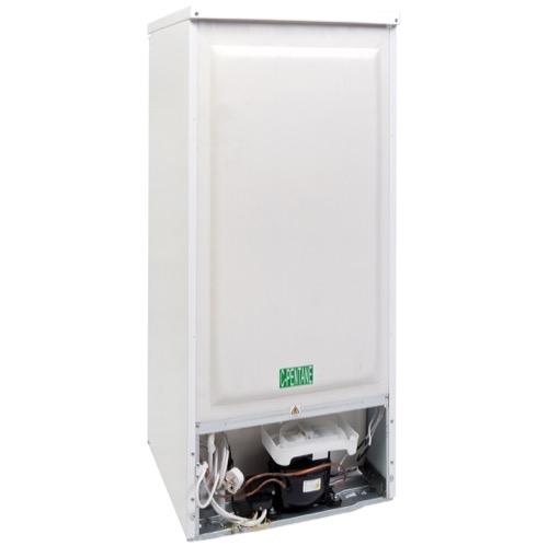 FC2063 55cm freestanding upright larder fridge, white Alternative ()